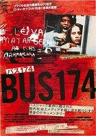 Ônibus 174
