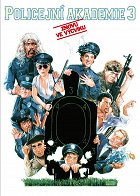 Policejní akademie 3
