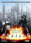 Vexille 2077