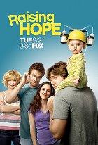 Vychovávat Hope