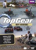 Top Gear: Botswanský speciál
