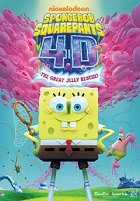 Spongebob Squarepants 4D Attraction: The Great Jelly Rescue