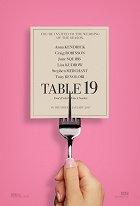 Stůl číslo 19