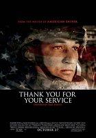 Děkuji za vaše služby