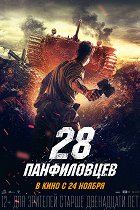 Bitva o Moskvu