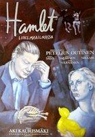 Hamlet podniká