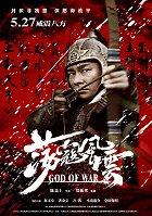 Bůh války