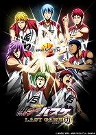 Gekidžóban Kuroko no basket: Last game