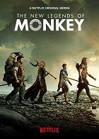 Nové opičí legendy
