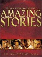 Neuvěřitelné příběhy