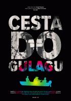 Cesta do Gulagu