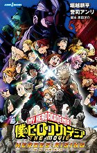 Boku no Hero Akademia THE MOVIE Heroes: Rising