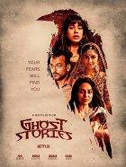 Příběhy duchů