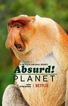 Absurdní planeta